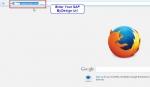 SAP ByDesign Payment Management